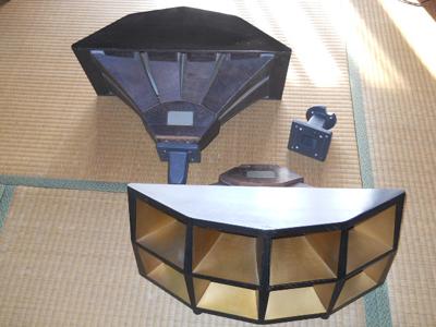 パイオニアMH-300マルチセルラーホーン